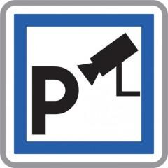 Parking/Box 11 m2 à PARIS 04  44 900 €