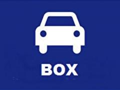 Parking/Box 14 m2 à PARIS 16  58 000 €